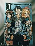 ニセコイ 1-25巻セット (ジャンプコミックス)