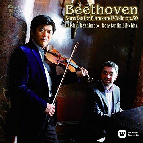 ベートーヴェン:ヴァイオリン・ソナタ全集 第1集