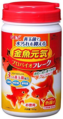 ジェックス 金魚元気 プロバイオフレーク165g 善玉菌&天然色揚げ成分配合 お徳用サイズ