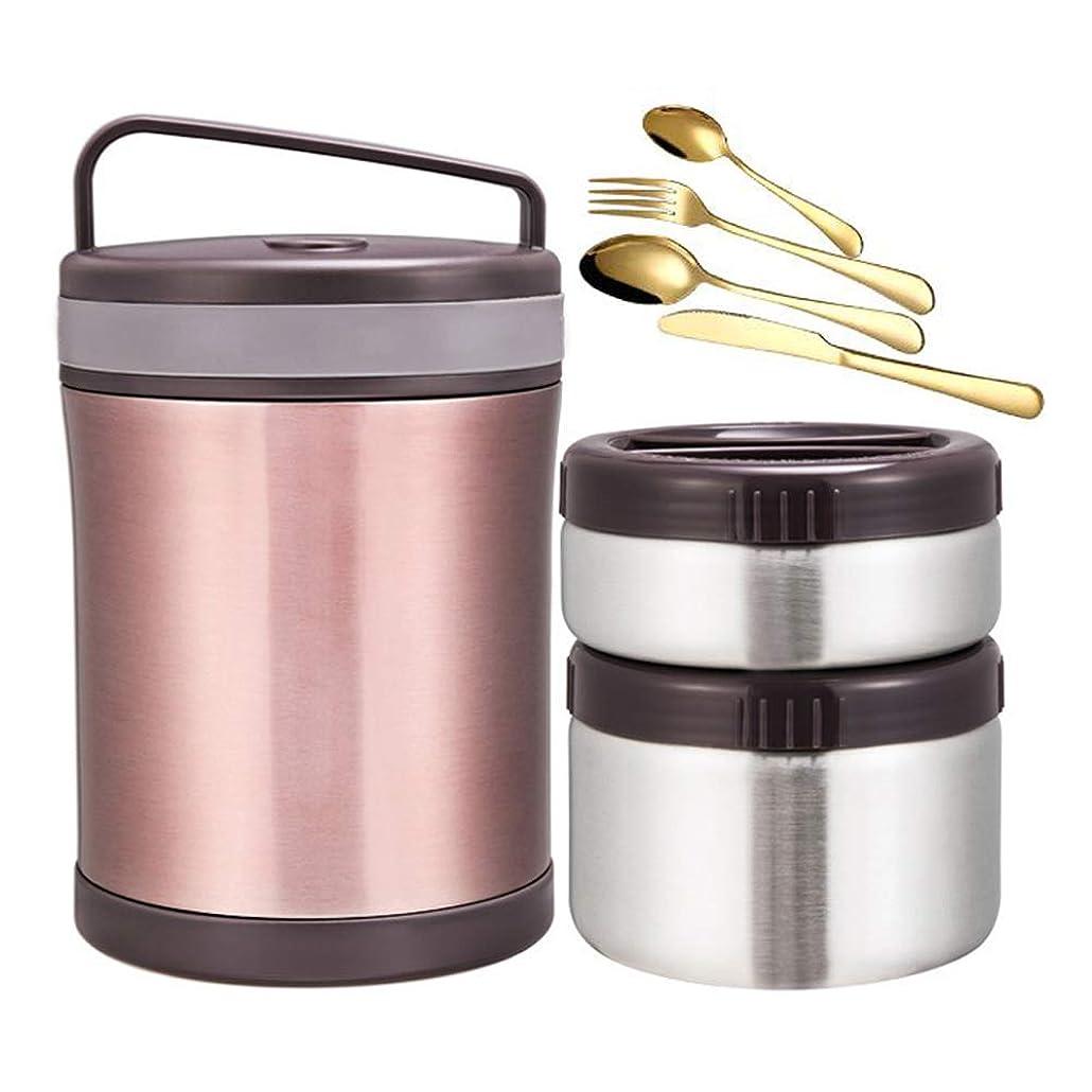 ワイプに同意する保持ランチバッグ、断熱ランチボックス、学校のオフィスピクニックのために使用さ304のステンレス鋼の多層断熱袋や食器と、シリコーン封止されたカバー、絶縁6hst、,1.3L