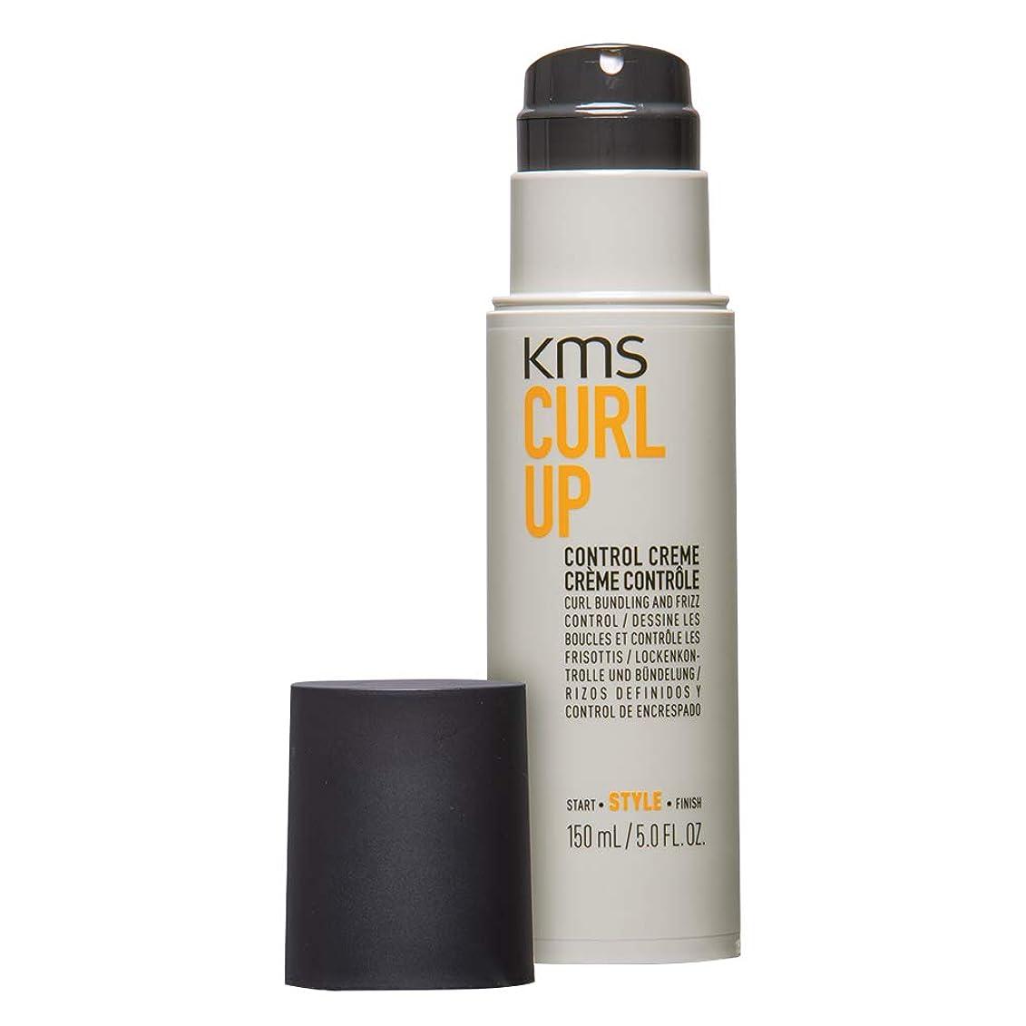 親密な危機エスカレートKMSカリフォルニア Curl Up Control Creme (Curl Bundling and Frizz Control) 150ml