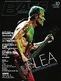 BASS MAGAZINE (ベース マガジン) 2011年 10月号 雑誌