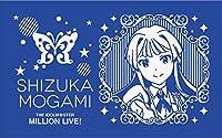 アイドルマスター ミリオンライブ! 最上静香 メタルカードケース 2
