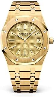 Audemars Piguet Royal Oak Extra-Thin 39mm Yellow dial, Yellow Gold Watch 15202BA.OO.1240BA.02