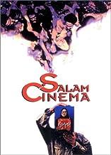 Salam Cinema [Francia] [DVD]