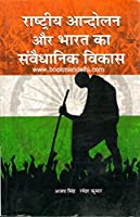 National Movement & Constitutional Development Of India