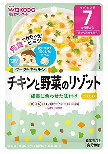 和光堂(WAKODO) グーグーキッチン『チキンと野菜のリゾット』