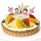 CAKE EXPRESS ひな祭りフルーツタルト 4号