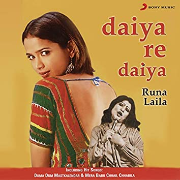 Daiya Re Daiya