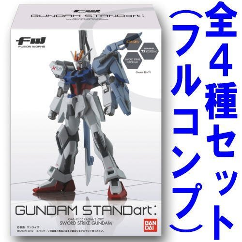 BANDAI FW GUNDAM STANDart: 15 (Gundam Standard 15) [A set of 4 types (Complete set)] (Japan Import)