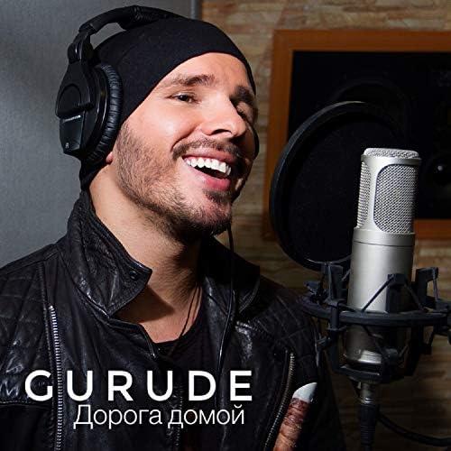 GURUDE