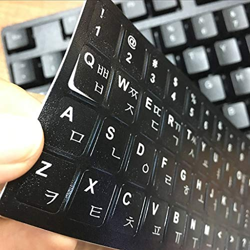 Koreanische Tastaturaufkleber Tastaturmembranen Laptops Universal Root Table Letter Stickers