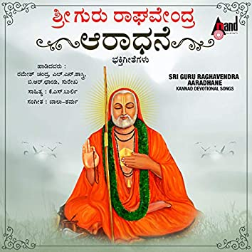 Sri Guru Raghavendra Aaradhane