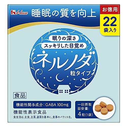 ハウスウェルネスフーズ ネルノダ 粒タイプ お徳用 GABA [機能性表示食品](眠りの深さ、スッキリとした目覚め)