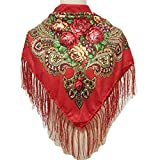 Bufanda cuadrada de tamaño grande ruso for mujeres National...