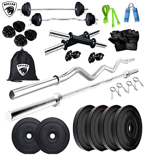 BULLAR PVC Home Gym Combo Set Equipments, 3ft Curl Rod, 3ft Straight + One Pair Dumbbell Rods, Weight Plates, Exercise Set, Home Gym Kit with Accessories (8KG Combo, Black)