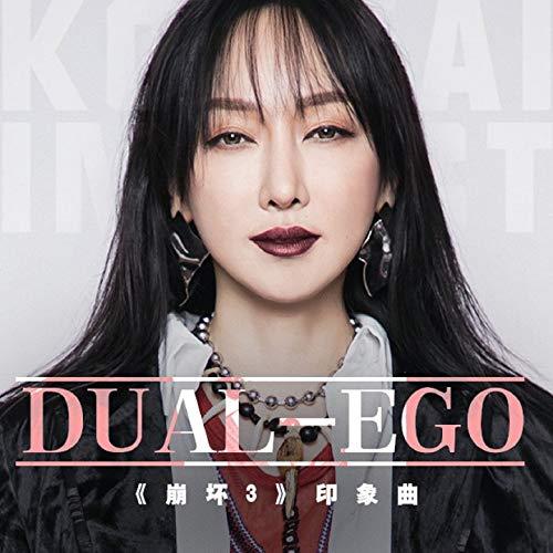 Dual-Ego (feat. Hoyo-Mix) [Honkai Impact 3rd Ost]