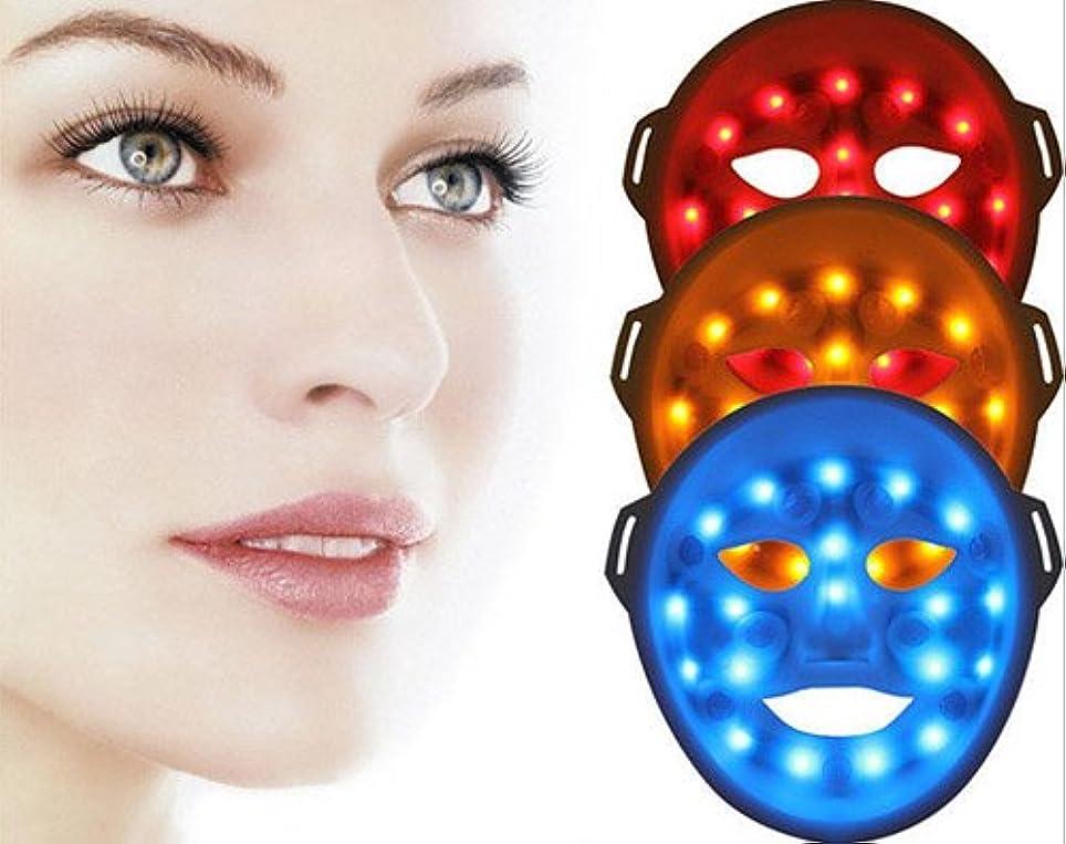ベアリング結果削る美顔 LEDマスク LED美顔器 立体三色モデル