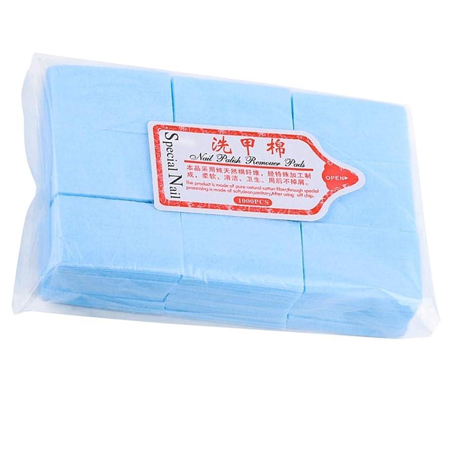 線形電池最大のSharplace ネイルワイプ コットンパッド 使い捨て 化粧コットン クレンジングシート メイク落とし 全4色 - ブルー