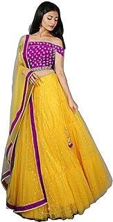 المرأة الأصفر الجميلة مصمم لينة شبكة ليهينغا شولي مع أحدث بلوزة يتوهم الدانتيل شبكة دوباتا