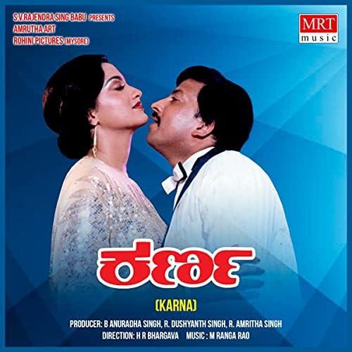 S. Janaki feat. S. P. Balasubrahmanyam & S. Janaki