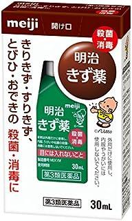 【第3類医薬品】明治きず薬 30mL