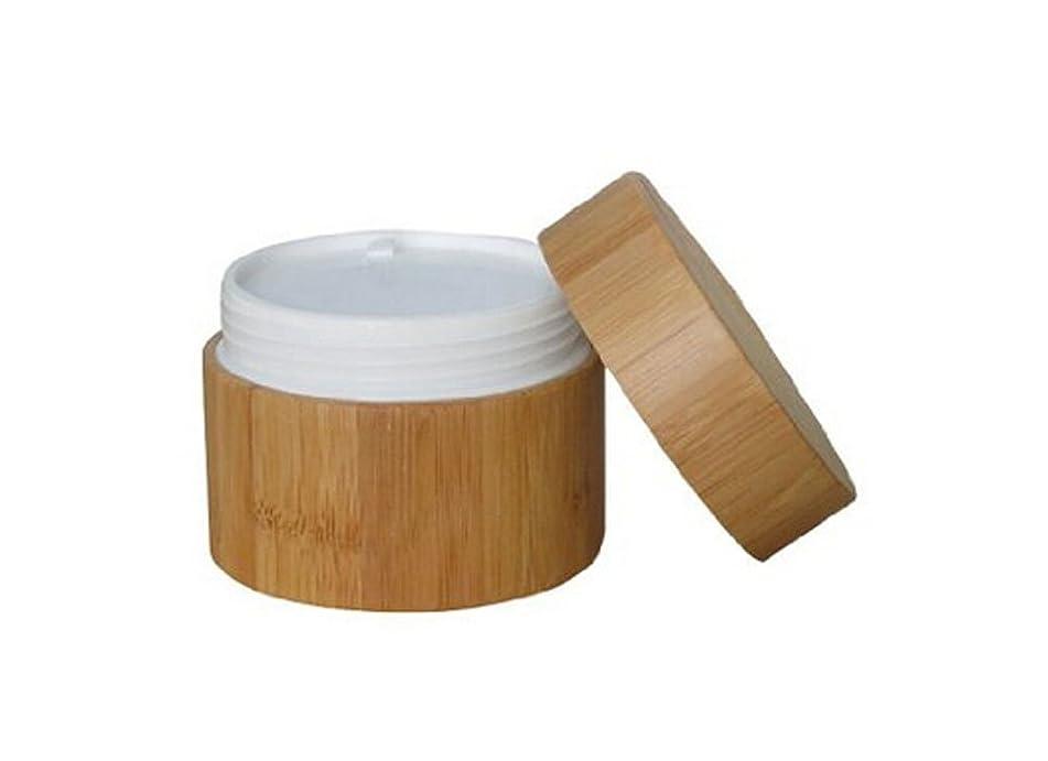TOPWEL 15ml/30ml/50ml/100ml Environmental Bamboo Empty Refillable Cosmetic Cream Jar Storage Bottle Container Bottle (30ML)