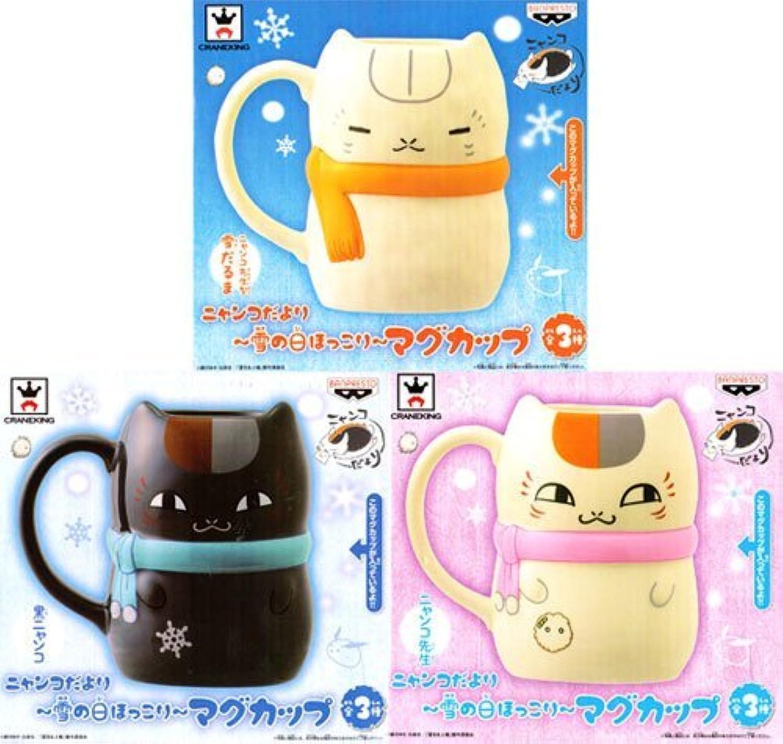 Natsume unwind mug all three set snow days than it's Book of Friends Nyanko