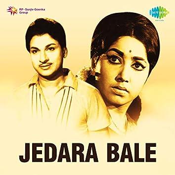 Jedara Bale (Original Motion Picture Soundtrack)