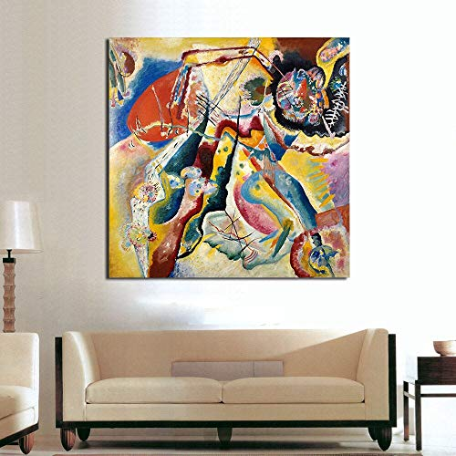 Abstract canvas visual works living room home decoration oil painting 60x60 Frameless