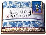日本製 宝華 木箱入りタオルセット ブルー 3326(1枚入)