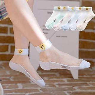 Calcetines para Niños Primavera Y Verano Calcetines Finos De Cristal Niñas Calcetines para Bebés Verano