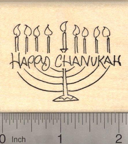 Happy Chanukah Rubber Stamp, Hanukkah, Jewish Festival of Lights