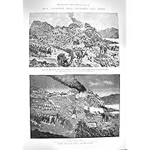 1894 の戦争のスーダンの戦い Kerbekan Earle Chin len チャン