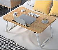 ベッド用ラップデスク、タブレットとノートパソコンのスタンドは、ノートブックコンピュータは、ベッドカウチソファフロア上の読み出し書き込みのための折り畳み式の脚とスタンド,イエロー