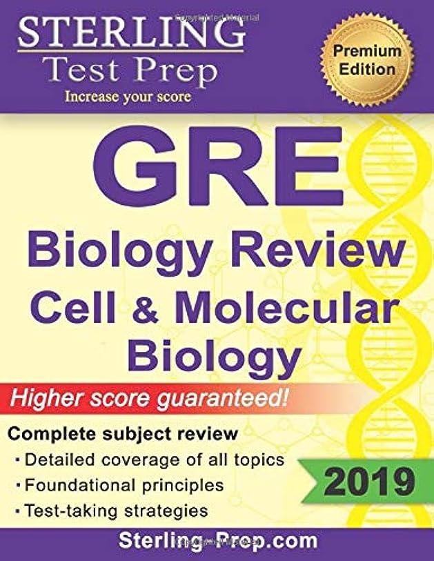 ギャラリー受ける過去Sterling Test Prep GRE Biology: Review of Cell and Molecular Biology