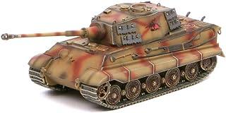 Sd.Kfz.182 King Tiger Henschel Turret sPzAbt 505 Late 1944 1/72 Finished Model Tank