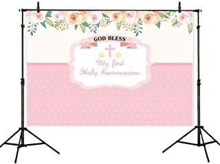 Allenjoy 7x5ft Durable Fabric Pink Flora My First Holy Communion Photography Backdrop Background for God Bless Birthday Baby Shower Large Party Banner Decoration Dessert Table Photobooth Prop