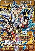 【未開封】【通常版】スーパードラゴンボールヒーローズ ヒーローアバターカード 10周年記念アニバーサリー