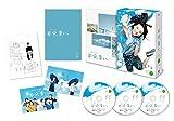 連続テレビ小説 半分、青い。 完全版 DVD BOX1[DVD]