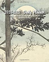 "2020-2021  Daily Planner: SUN RISE BEHIND THE TREE  |  2 Year Monthly Calendar 2020-2021 (with Federal Holidays)  |  Agenda Planner for 90 days  |  8"" x 10"" (20.32 x 25.4 cm)"