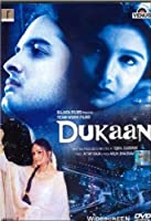 Dukaan (2004) (Hindi Film / Bollywood Movie / Indian Cinema DVD)