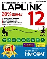 LAPLINK 12 2ライセンスパック