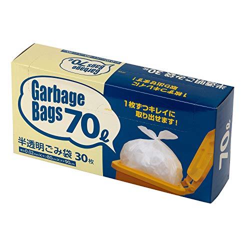 ケミカルジャパン ゴミ袋 ポリ袋 半透明 横80cm 縦90cm 厚さ0.02mm 70L 30枚 コンパクト 収納しやすい ゴミ袋 JHD-BOX-70