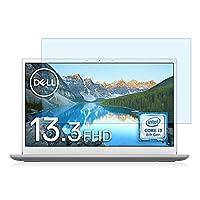 Dell モバイルノートパソコン Inspiron 13 5390 13.3インチ 対応 ブルーライトカットフィルム 液晶保護フィルム 超反射防止 アンチグレア 映り込み防止 指紋防止 気泡レス 抗菌 PCフィルター専門工房