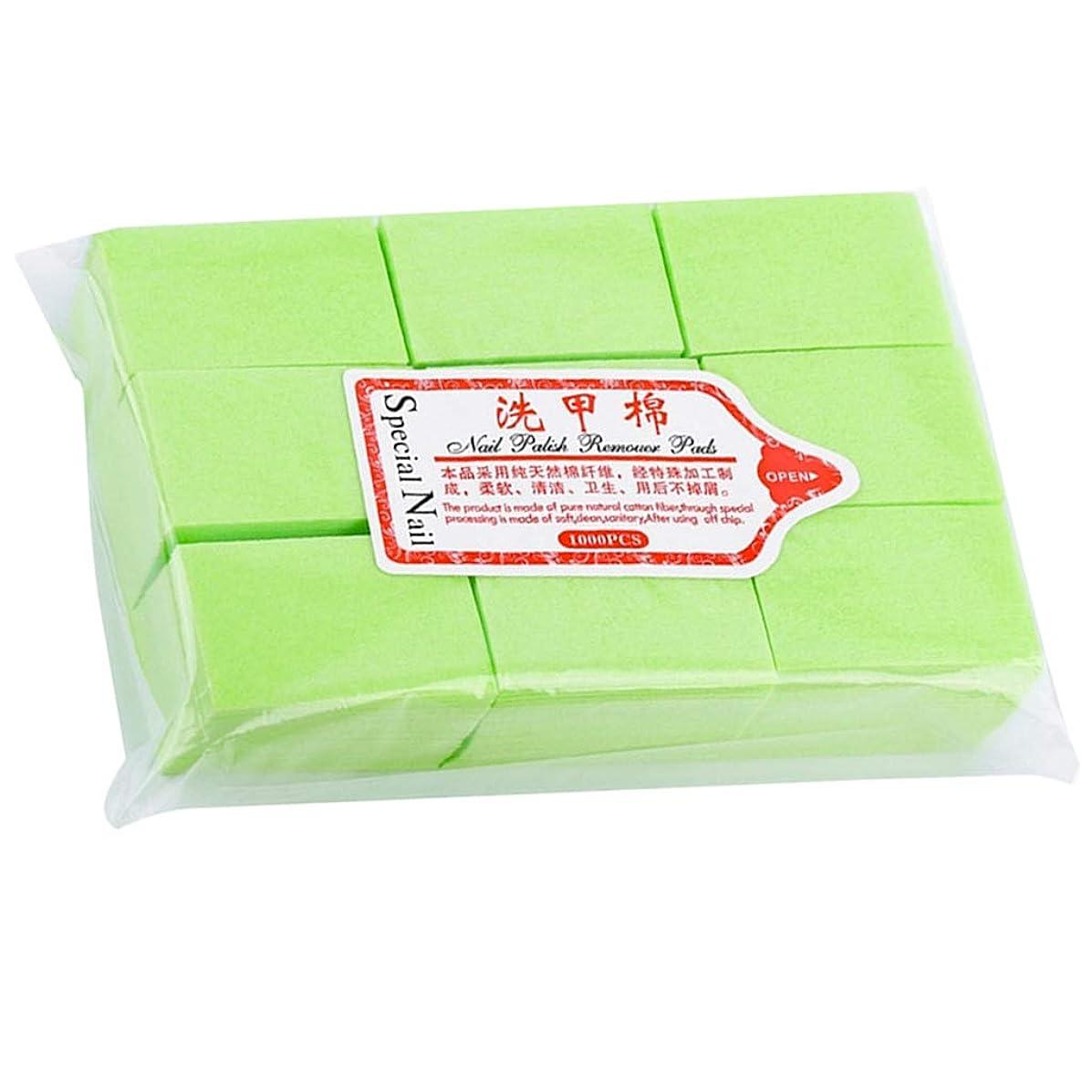 アトミック摂動コンサートPerfeclan ネイルワイプ コットンパッド 使い捨て ネイルポリッシュリムーバー パッド マニキュア 全4色 - グリーン