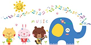 Yi Erman Cartoon Wall Decals Wall Stickers Peel and Stick Removable Wall Stickers for Kids Nursery Bedroom Living Room (Music Elephant, 17.7''x23.6''