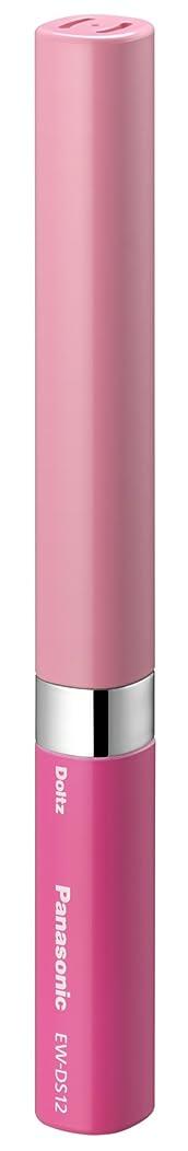 パナソニック 音波振動ハブラシ ポケットドルツ キッズ(ひとり磨き用) ピンク EW-DS12-PKD