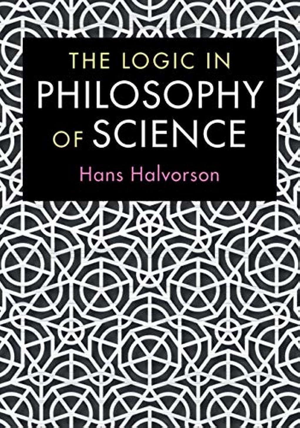 アスリート行商人集まるThe Logic in Philosophy of Science (English Edition)