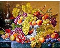 DIY 数字油絵、数字油絵 フレームレス、ット ために 大人、初心者、子供、学生、3つのペイントブラシと1つのセットのアクリル顔料を使用したキャンバス上の塗り絵 美味しいフルーツ-40x50cm